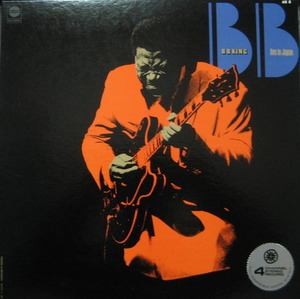 B.B. KING - Live In Japan (4 CHANNEL STEREO RECORD)