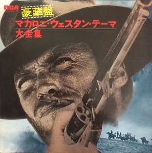 THE GREAT HITS OF ITALIAN WESTERN MOVIES (2LP)