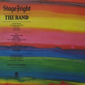 BAND - Stage Fright