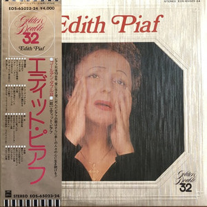 EDITH PIAF - Golden Double 32 (OBI'/해설지/2LP)