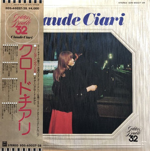 CLAUDE CIARI - Golden Double 32 (OBI'/2LP)