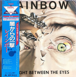 RAINBOW - Straight Between The Eyes (OBI'/해설지)