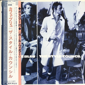 STYLE COUNCIL - Cafe Bleu (OBI'/가사지)