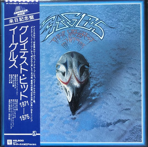 EAGLES - Their Greatest Hits 1971-1975 (OBI'/가사지)