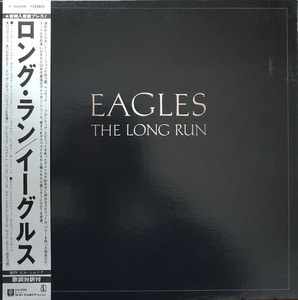 EAGLES - The Long Run (OBI'/가사지)