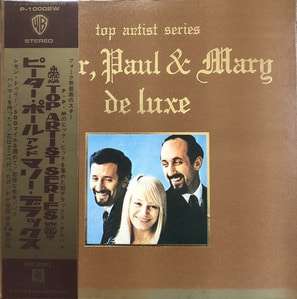 PETER, PAUL AND MARY - PETER, PAUL AND MARY DELUXE  (OBI'/가사지)