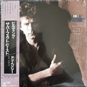 DON HENLEY - BUILDING THE PERFECT BEAST (OBI'/가사지)