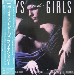 BRYAN FERRY - Boys And Girls (OBI'/가사지)