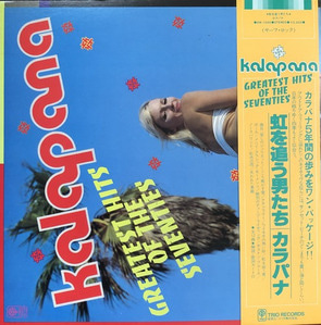 KALAPANA - Kalapana's Greatest Hits Of The Seventie's (OBI'/가사지)