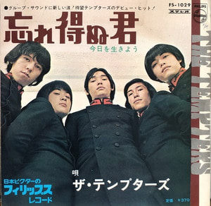 THE TEMPTERS - Japan Psych Garage Fuzz (7인지 싱글/45 RPM)