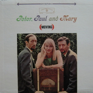 "PETER, PAUL AND MARY - MOVING (""퍼팩트퀀디션"")"