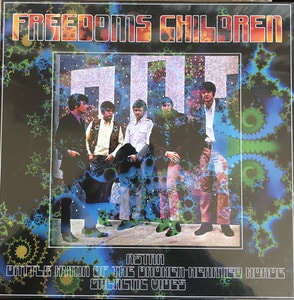 FREEDOMS CHILDREN - 3LP Box / Shadoks