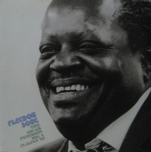OSCAR PETERSON - BIG 4 FREEDOM SONG IN JAPAN'82 (2LP)