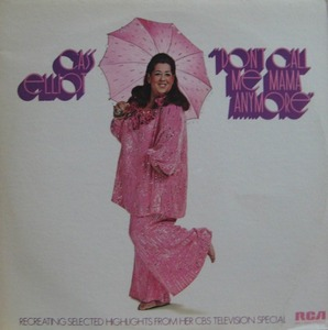 MAMA CASS ELLIOT - DON T CALL ME MAMA ANYMORE