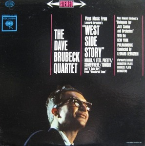 DAVE BRUBECK - Plays Music From West Side Story