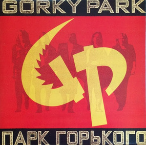 GORKY PARK - BANG/MY GENERATION (NOT FOR SALE/SAMPLE RECORD)