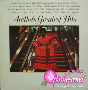 ARETHA FRANKLIN - ARETHA'S GRETEST HITS